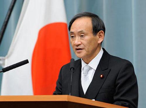 Nhật bí mật hội đàm với Trung Quốc - 1