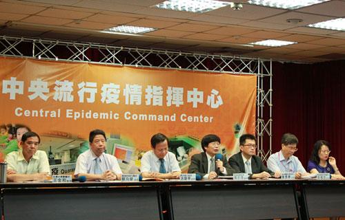 Phát hiện ca nhiễm H6N1 đầu tiên trên TG - 1