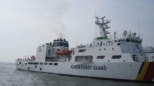 Tàu Cảnh sát biển HQ vào Bà Rịa - Vũng Tàu - 1