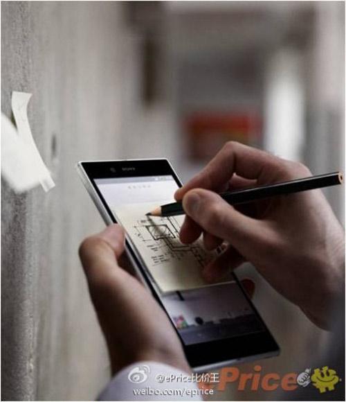 Sony Xperia ZU sử dụng bút cảm ứng - 1
