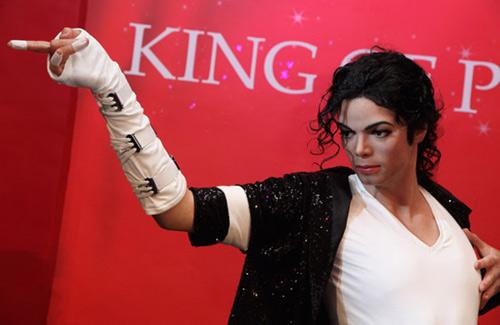 Video chưa từng tiết lộ về Michael Jackson - 1