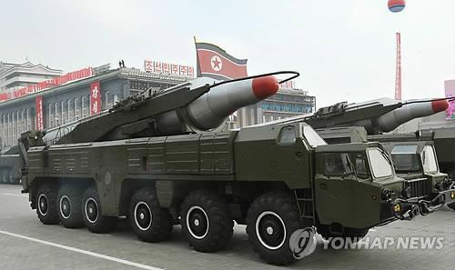 Triều Tiên chào bán tên lửa tầm trung Musudan - 1
