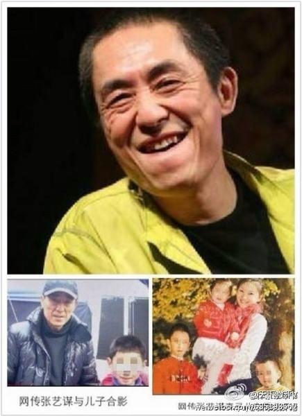 Anh rể tố Trương Nghệ Mưu có 4 con - 1