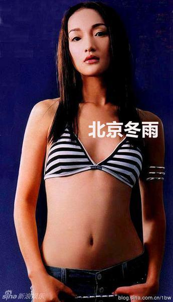 Ảnh bikini cực hiếm của Châu Tấn - 1