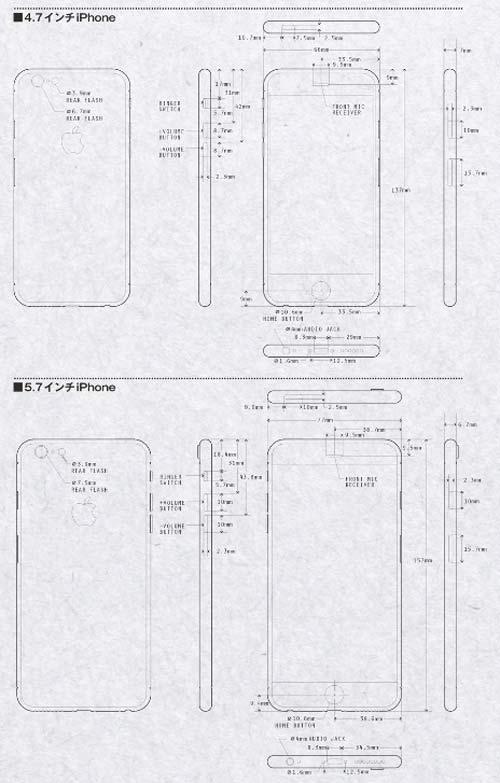 Thiết kế của iPhone 6 tiếp tục rò rỉ - 1