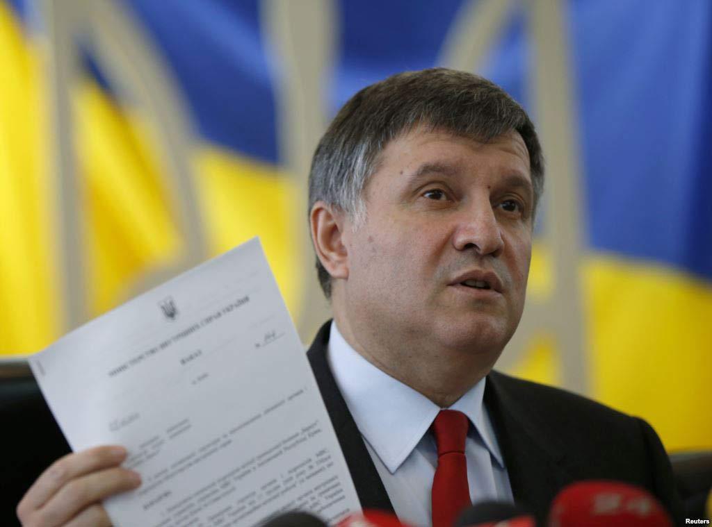 Cựu TT Ukraine bị cáo buộc ra lệnh bắn người biểu tình - 1