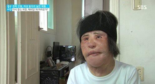 Han Min Ok - 1