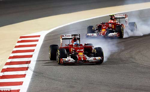 F1: Thành tích kém cỏi, sếp Ferrari từ chức - 1