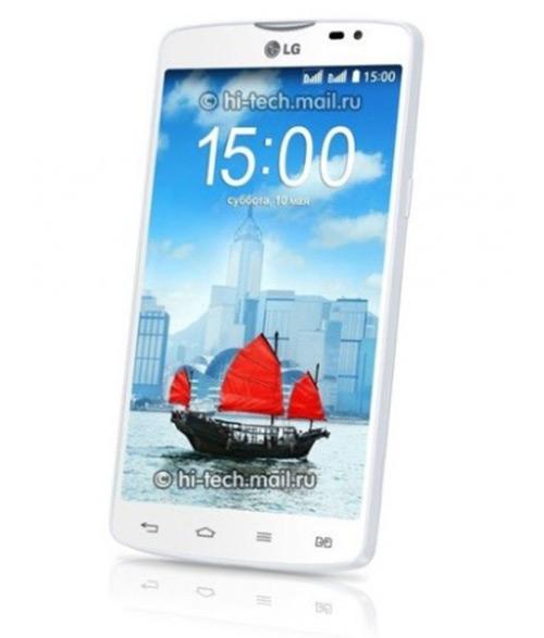 LG L80 giá 4,5 triệu đồng ra mắt - 1