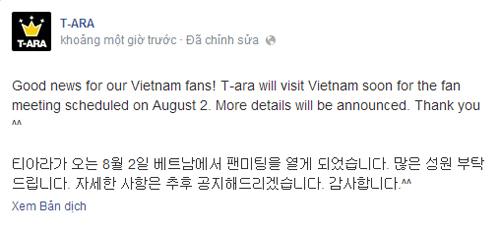 """T-ara sẽ """"đụng độ"""" 2NE1 ở Việt Nam tháng 8 tới - 1"""