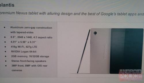 Máy tính bảng Nexus 9 sẽ do HTC sản xuất - 1