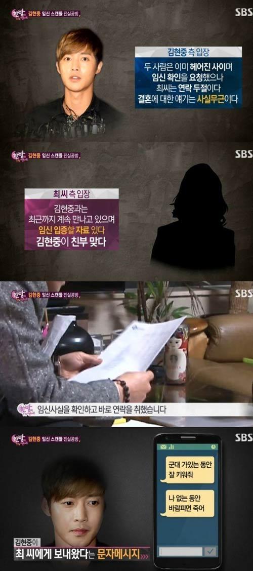 Kim Hyun Joong phủ nhận bằng chứng bạn gái cũ có bầu - 1