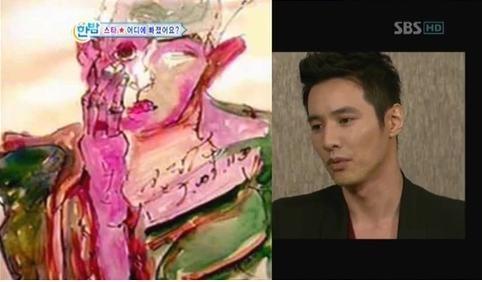 Fan ngạc nhiên với tài vẽ tranh của Won Bin - 1