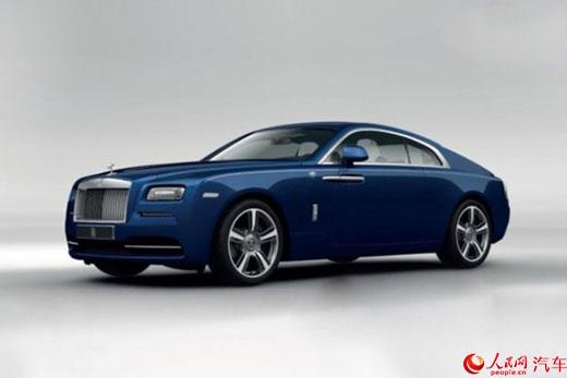 Lộ hình ảnh Rolls-Royce Phantom Porto Cervo bản đặc biệt - 1