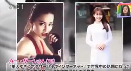 Khả Ngân xinh đẹp trên sóng truyền hình Nhật Bản - 1