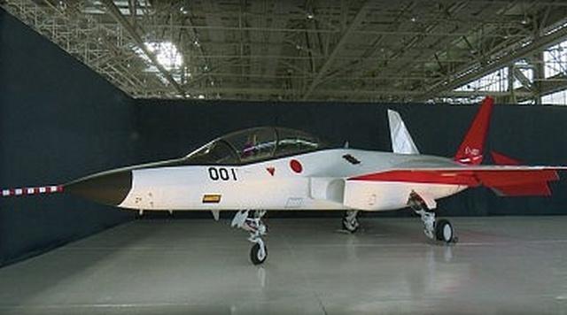 Nhật sắp thử nghiệm máy bay tàng hình tự chế tạo đầu tiên - 1