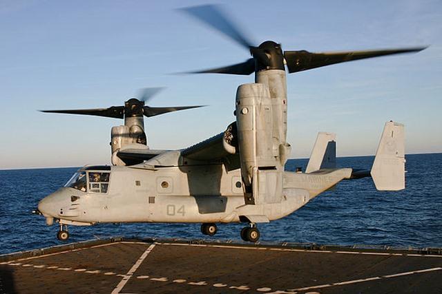 Trực thăng duy nhất thế giới có thể hóa máy bay phản lực - 1