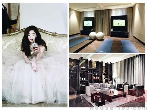 Jeon Ji Hyun biệt thự