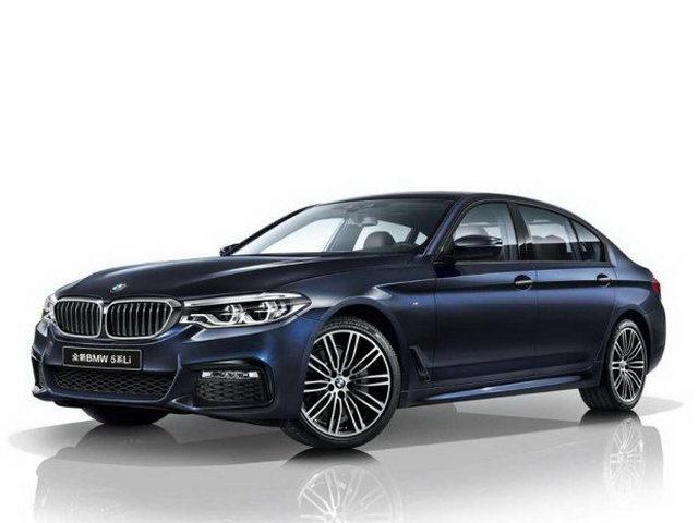 BMW 5-Series Li 1,5 tỷ đồng cho nhà giàu Trung Quốc - 1