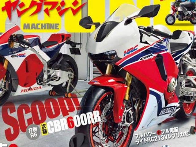 Lộ diện thiết kế Honda CBR600RR hoàn toàn mới
