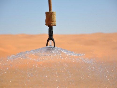 Công nghệ đột phá lấy nước từ không khí ở khu vực sa mạc - 1