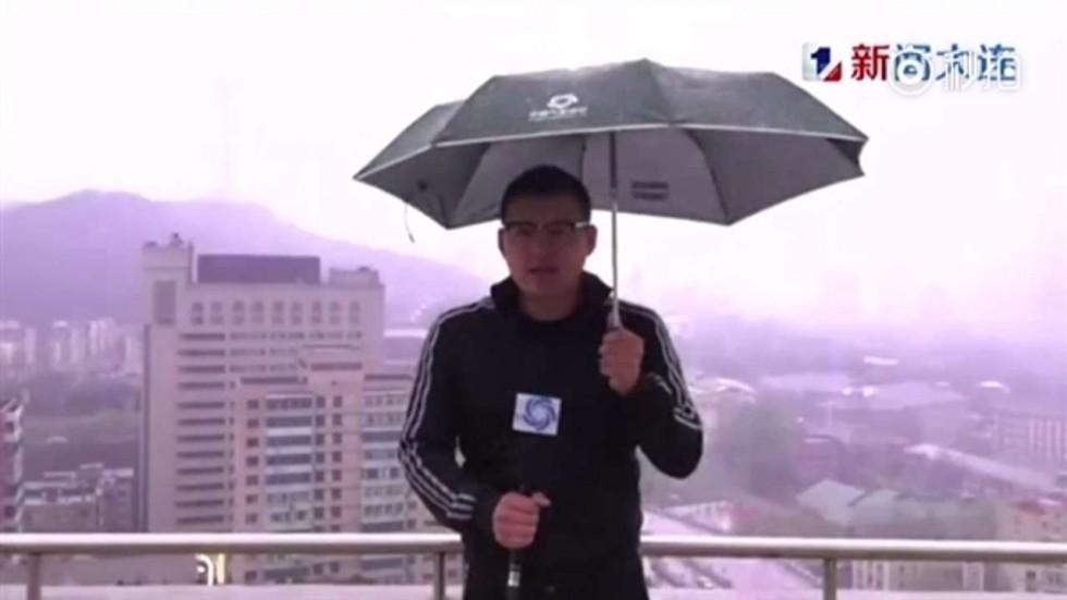 Video: MC Trung Quốc bị sét đánh trúng khi đang dẫn chương trình - 1