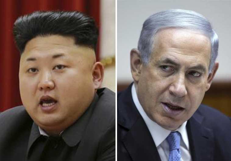 Triều Tiên dọa trừng phạt tàn nhẫn Israel hàng nghìn lần - 1