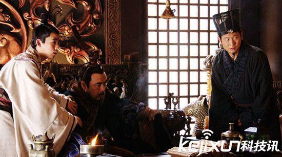 """Cuộc """"tắm máu"""" nhà Tần sau khi Tần Thủy Hoàng qua đời - 1"""