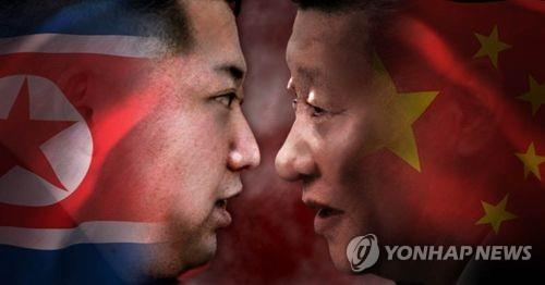 Vì sao Triều Tiên phá lệ, công khai chỉ trích Trung Quốc? - 1