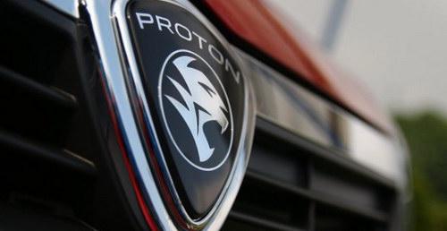Sau Volvo đến lượt Proton rơi vào tay tập đoàn Trung Quốc - 1