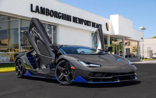 Cận cảnh Lamborghini Centenario giá 43,1 tỷ đồng - 1