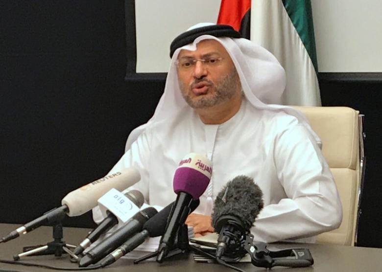 """Qatar không """"nghe lời"""", Ả Rập Saudi có cách """"xử"""" tiếp - 1"""