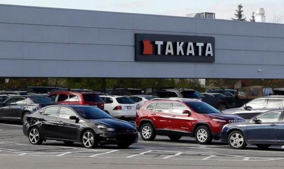 Takata chính thức phá sản sau bê bối túi khí - 1