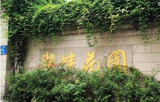 Nhà mua từ thời nghèo khó nhưng tới nay Jack Ma vẫn không chịu bán vì lý do này - 1