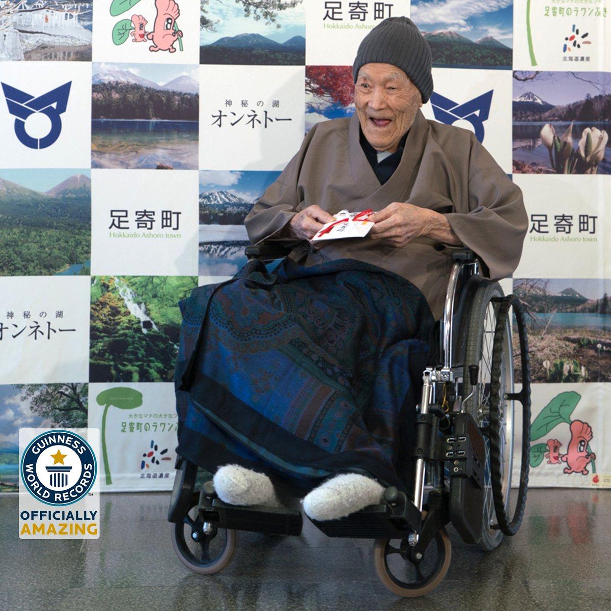 Guinness công bố người đàn ông nhiều tuổi nhất thế giới - 1