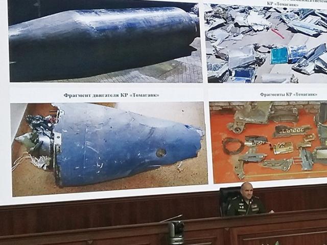 Mỹ lên tiếng về thông tin Nga thu được tên lửa Tomahawk ở Syria