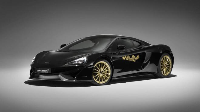 McLaren sản xuất siêu xe 570GT Cabbeen mừng Tết Nguyên Đán - 1