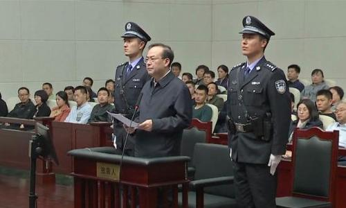 Cựu ủy viên Bộ Chính trị Trung Quốc lãnh án tù chung thân - 1