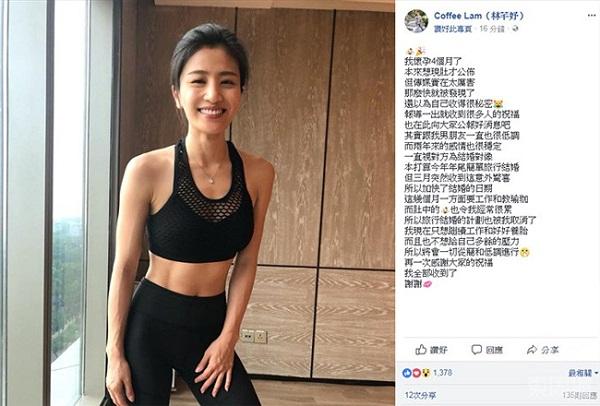 4 năm sau scandal mây mưa trong toilet, mỹ nhân TVB tuyên bố kết hôn - 1
