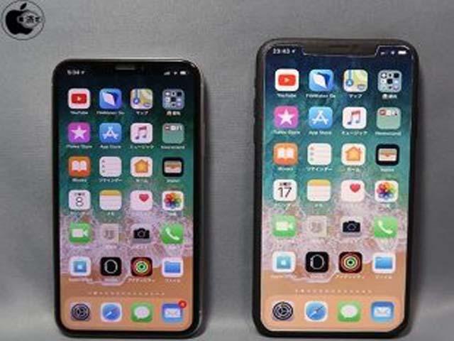 """""""Choáng"""" với thông tin mới về iPhone X 2018"""