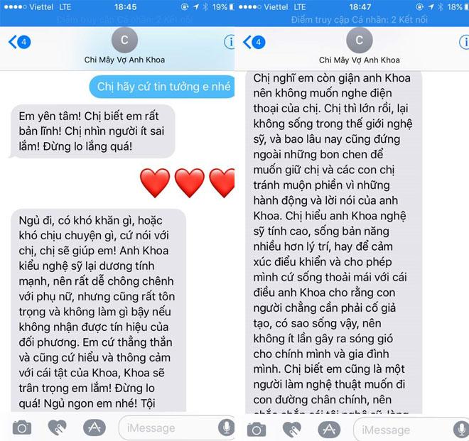 Phạm Lịch công khai tin nhắn với vợ Phạm Anh Khoa làm rõ scandal gạ tình - 1