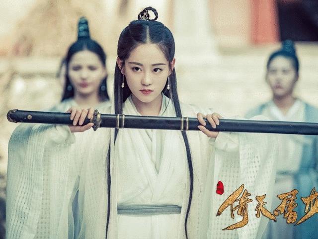 """Nhan sắc Chu Chỉ Nhược vượt trội Triệu Mẫn trong """"Tân Ỷ Thiên Đồ Long Ký"""""""