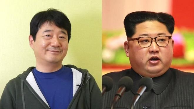 Cuộc sống của người đàn ông tên Kim Jong-un ở Hàn Quốc - 1