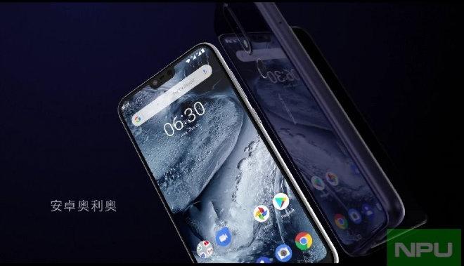 NÓNG: Nokia X tung ảnh trước giờ G, iPhone X hồn siêu phách lạc - 1