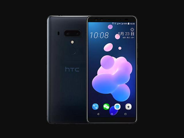 Đã có thông tin xác nhận thông số và giá bán HTC U12+