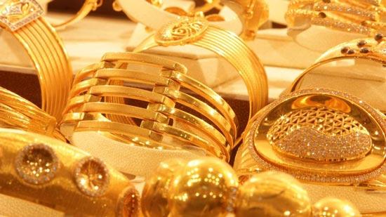 Giá vàng hôm nay 25/5: Bức thư của Tổng thống Mỹ khiến giá vàng tăng mạnh - 1