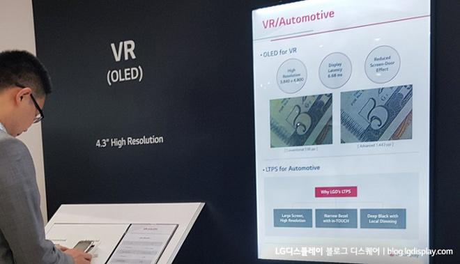 """Samsung và LG đồng loạt """"trình làng"""" màn hình cao cấp - 1"""