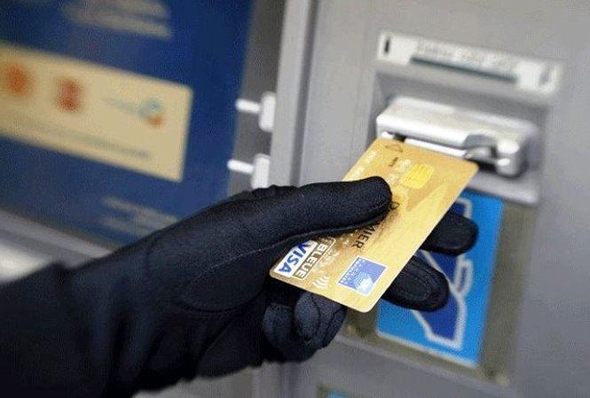 Ngân hàng liên tục cảnh báo tội phạm công nghệ cao - 1