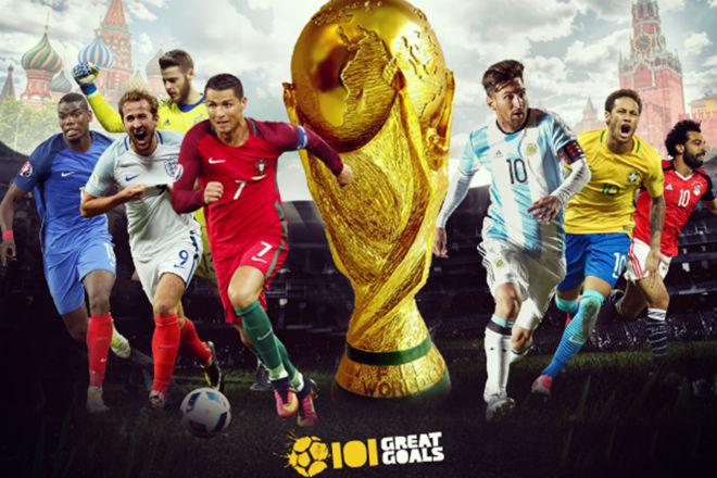 Nóng tin Việt Nam mua bản quyền World Cup: VTV vẫn đang đàm phán - 1