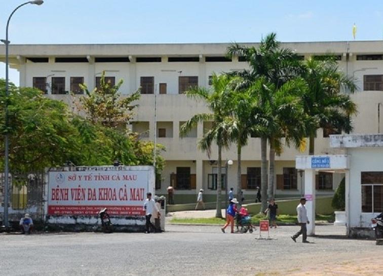 Bác sĩ từ chối làm giám đốc bệnh viện bị đề nghị kỷ luật - 1